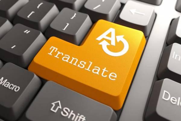 site multilingue